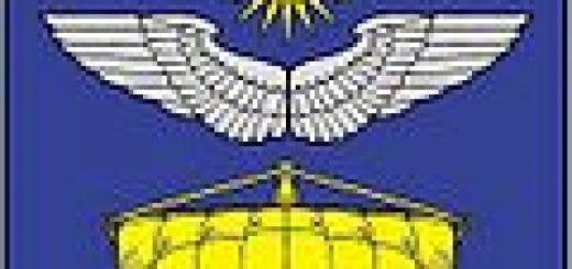 Ахтубинск - деньги в долг через нотариуса