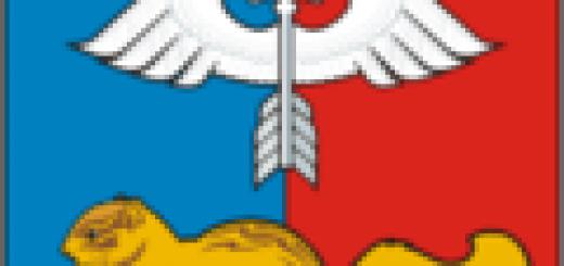 Краснотурьинск - деньги в долг через нотариуса